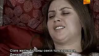 Запретная любовь  4 серия
