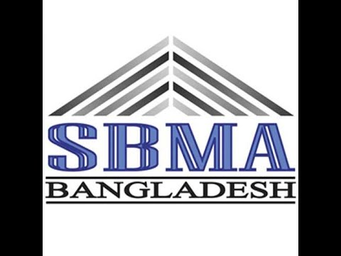 SBMA :  overview
