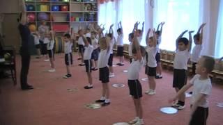 """МДОУ ДСКВ № 49 """"Колокольчик"""" - физическая культура в подготовительной группе"""