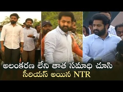 Jr NTR Gets Emotional and Serious @ NTR Ghat | Manastars