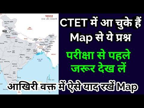 Repeat hindi pedagogy notes for ctet/ hindi pedagogy