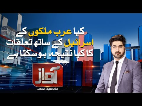 Samaa Tv Latest Talk Shows | List of All TalkShows