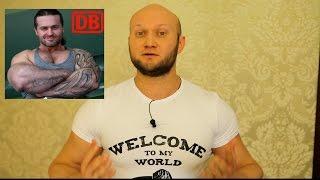 Денис Борисов - разоблачение от Юрия Спасокукоцкого