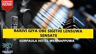 Barivi giya obe sigithi lensuwa Sensate - Wennappuwa