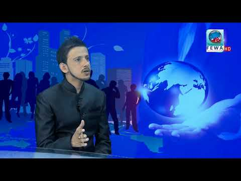 Business time With Bikash Bhurtel//Global IT Education