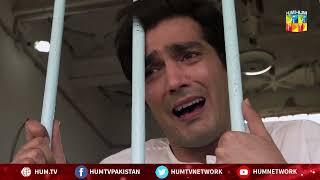 Haq Aur Sach Ke Liye Apko Khara Hona Parey Tou Zarur Hon   Phaans   Best Moment   HUM TV   Drama