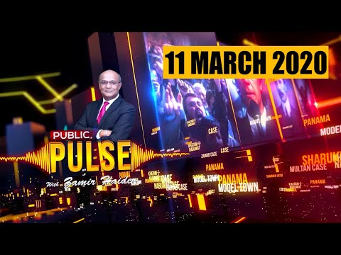 Public Pulse - Thursday 21st May 2020