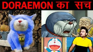 DORAEMON का सच - लास्ट में क्या होता है? Facts About Doraemon and Various Amazing Facts - TEF Ep 117