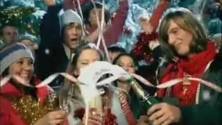 Дима Билан - Поздравляю C Новым Годом!  HQ (Lyrics) Thumbnail