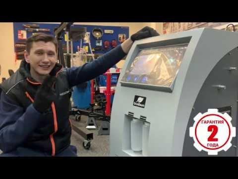 Обзор автоматической установки для заправки автомобильного автокондиционера AC7000S Basic