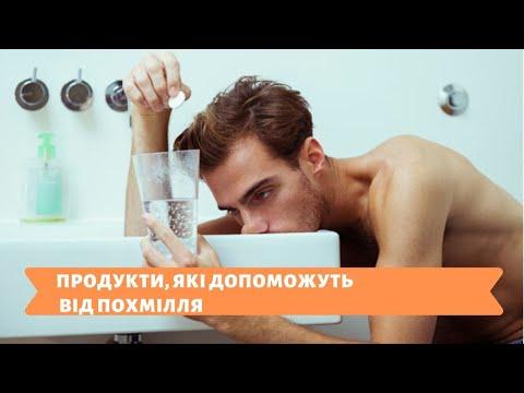 Телеканал Київ: 05.12.19 СТН ПАНОРАМА 16.40