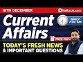 #193 : 18th December Current Affairs - Daily Current Affairs Quiz | Important Gk Questions in Hindi