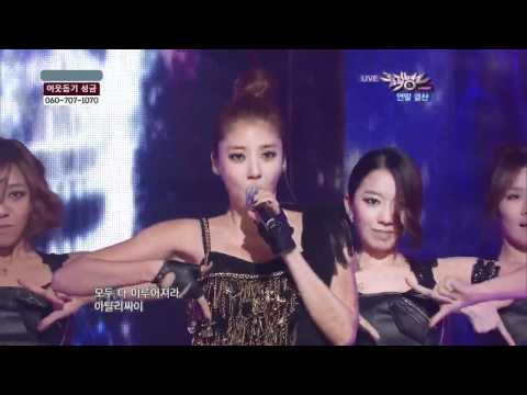 Son Dambi - Queen + dB Rider (Dec, 17, 10)