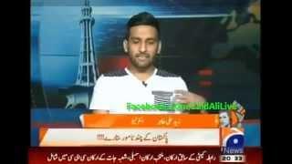 Zaid Ali Interview onn Geo News