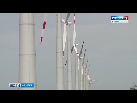 «Росатом» завершает в Адыгее проект по строительству первого в стране мощного ветропарка