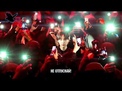 BTS - Interlude: Shadow (рус караоке от BSG)(rus karaoke from BSG)