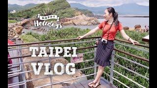 Shirley   跟我一起游台北   人生第一支VLOG