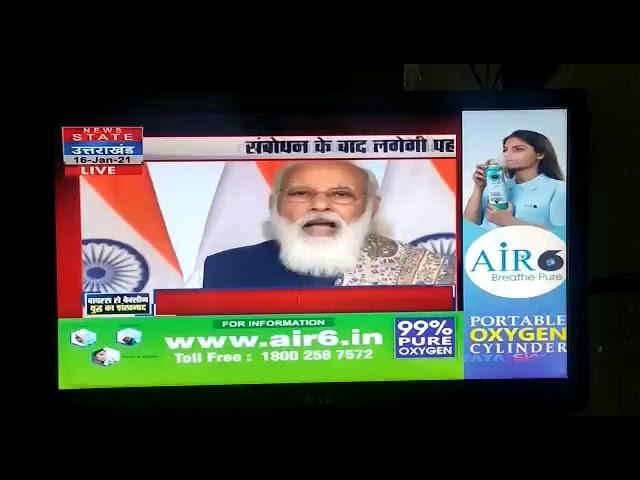 Prime Minister Sri Narendra Modi Announced Vaccine for nation : APSOLABS AIR6