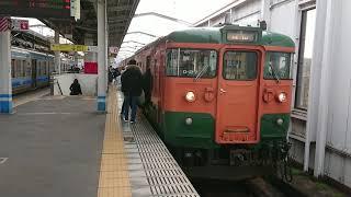 115系湘南色D-27(本四備讃線普通列車3B)536M  茶屋町駅入線発車