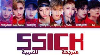 STRAY KIDS 'SSICK' arabic sub (مترجمة للعربية)