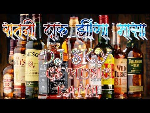 || Ratani Daru Zinga Masa || Ahirani DJ Song || GS MUSIC KATTA ||