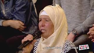 Hkayet Tounsia S03 Episode 34 24-06-2019 Partie 03