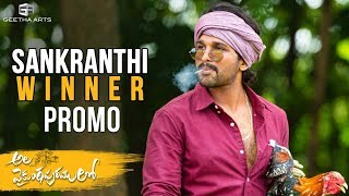 #AlaVaikunthapurramuloo - Sankranthi Winner Promo | Allu Arjun, Trivikram, Pooja Hegde