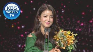 Excellent Actress Award (Medium Length Drama) [2019 KBS Drama Awards / 2019.12.31]