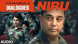 Niru Dialogue | Vishwaroopam 2 Tamil Dialogues | Kamal Haasan | Ghibran