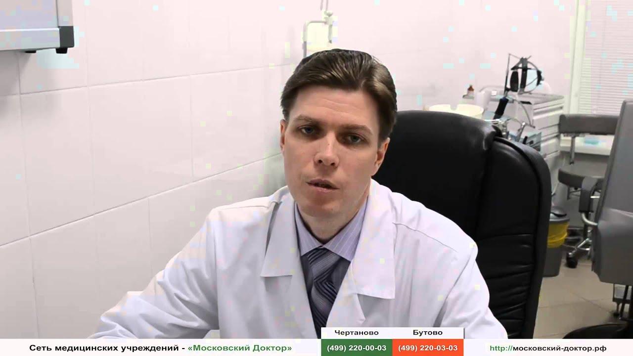 Клиника псориаза