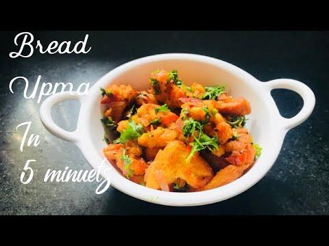 Healthy breakfast recipe | Bread Upma in 5 minuets | Morning breakfast | Kajal's kitchen