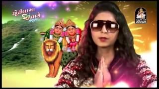 Kinjal Dave | Nonstop | Chotila Ma DJ Vaage | Part 3 | Gujarati DJ Songs 2016 | Chamunda Maa Songs