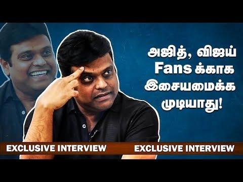 இந்த படத்துக்கு இசையமைக்க நான் ரொம்ப பயந்தேன் - Harris Jayaraj Exclusive Interview | Cineulagam