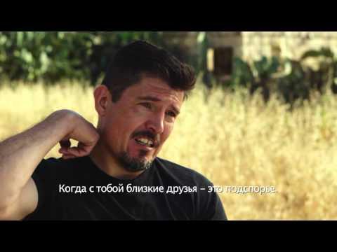 13 ЧАСОВ: ТАЙНЫЕ СОЛДАТЫ БЕНГАЗИ | Клип Настоящие парни
