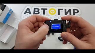видеообзор регистратора Neoline Wide S61 от Avtogear.ru