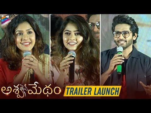 Ashwamedham Movie TRAILER LAUNCH | Dhruva Karunakar | Vennela Kishore | 2019 Latest Telugu Movie