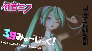 Hatsune Miku Magical Mirai 2016 - (Hey! Enables subtitles. ♥) 39 Mu...