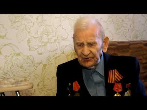 Воспоминания участника Великой Отечественной войны Костина Александра Степановича