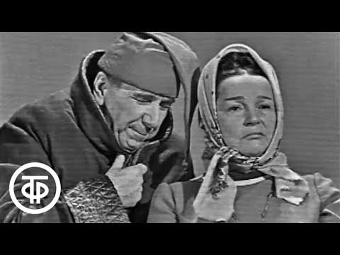 Искусство принадлежит народу... Театр им. Моссовета (1971)