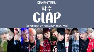 Download lagu  SEVENTEEN - 박수