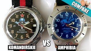 Vostok Amphibia or Vostok Komandirskie Which Watch Should You Buy?