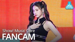 [예능연구소 직캠] ITZY - DALLA DALLA (YEJI), 있지 - 달라달라 (예지) @Show! Music Core 20190309