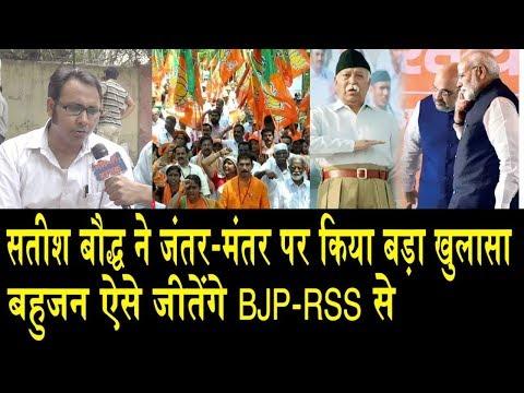कैसे रुकेंगे दलित-मुस्लिमों पर होने वाले अत्याचार/ NEW BIG PLAN FOR INDIAN PUBLIC
