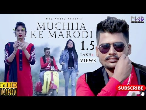 Muchha Ke Marodi   New Haryanvi Latest Song 2018 / Anshu Rana Tr & Mahhi Chouhan , Nand Tayal