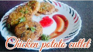 Chicken Potato Cutlets    How to make Chicken Potato Cutlets    Easy and Tasty chicken potato cutlet