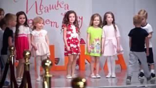 ИВАШКА-Астана: коллекции детской одежды 2017,модный показ