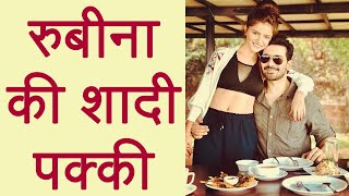 Shakti Actress Rubina Dilaik to MARRY BF Abhinav Shukla | FilmiBeat