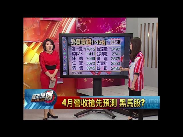 【股市現場-非凡商業台鄭明娟主持】20180430part.9(連乾文×阮蕙慈)