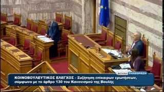 Παπαγγελόπουλος: Αντισυνταγματική η τροπολογία της ΝΔ για το ακαταδίωκτο