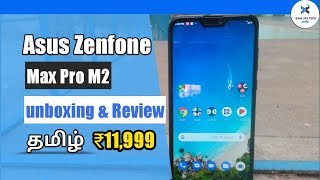 Asus Zenfone Max Pro M2 Unboxing and Review in Tamil | Sam Tech Tamil